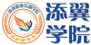 广州添翼职业学院