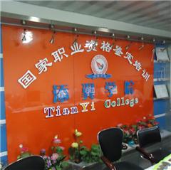 广州英语四六级代报考或取证