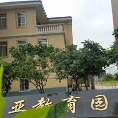 广州会计专业(三年制)中专