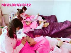 苏州高级彩妆造型培训课程