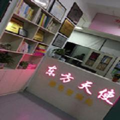 合肥对外汉语教师资格证培训课程