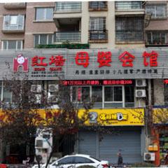 杭州婴儿游泳师培训班