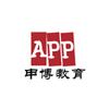 广州申博教育出国留学