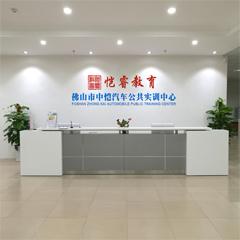 佛山三菱FX系列PLC高级班培训课程