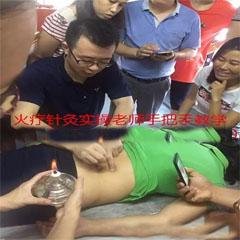 廣州傳統醫學醫術資格報考考證培訓班