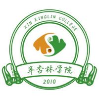 广州辛杏林学院
