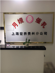 贵阳高级催乳师培训课程