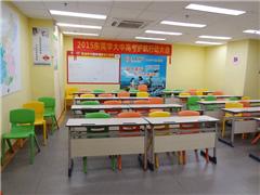 東莞高三生物沖刺課程