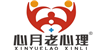广州心月老心理教育