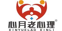 廣州心月老心理教育