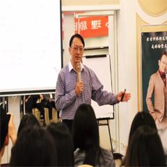 广州国际催眠治疗师认证班