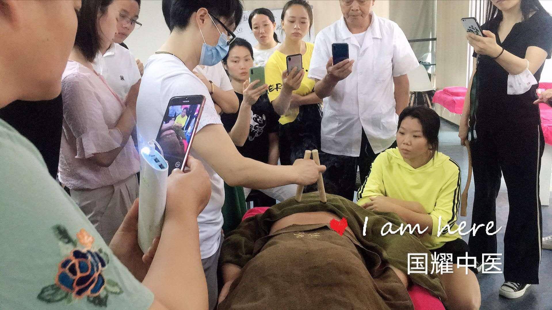 中医康复理疗培训课程