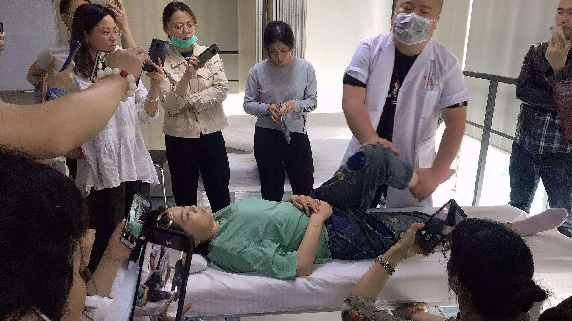 中医正骨整脊培训课程