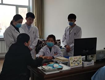 中医医师资格考核培训班