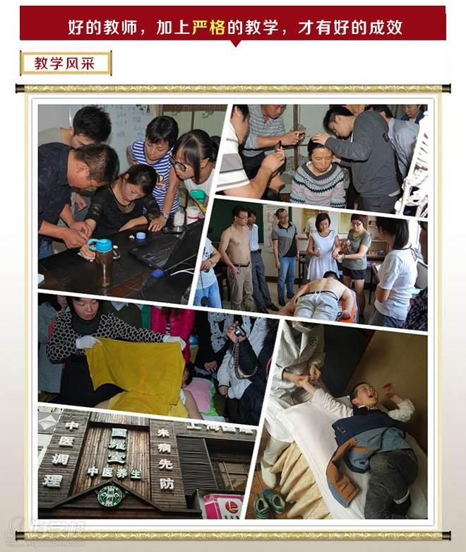 国耀中医堂教学风采