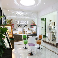 广州时尚私房烘焙培训班