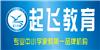 起飞教育番禺东城校区