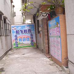 广州在校老师学科一对一补习班