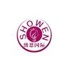 上海绣恩国际美学培训学院