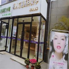 上海皮肤管理培训课程