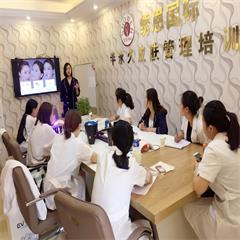 上海美甲装饰美化培训课程