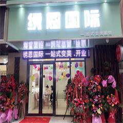 上海松江校区