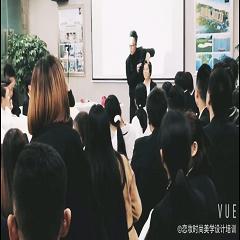 郑州时尚彩妆精英速成实用培训班