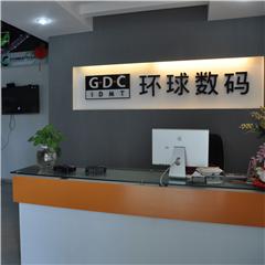 深圳环球数码动画学院环境