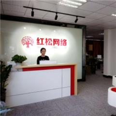 广州UI设计培训课程