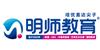 广州明师教育