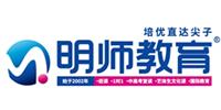 廣州明師教育