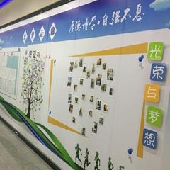 广州日本研究生出国留学申请项目