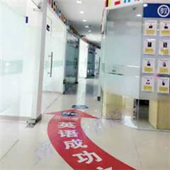 南宁留学预备一级VIP培训班