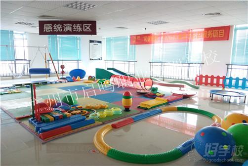 广州市启鸣职业培训学校教学环境与教学设备