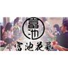 广州富池花艺设计培训中心