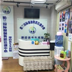 深圳瑜伽教练培训课程