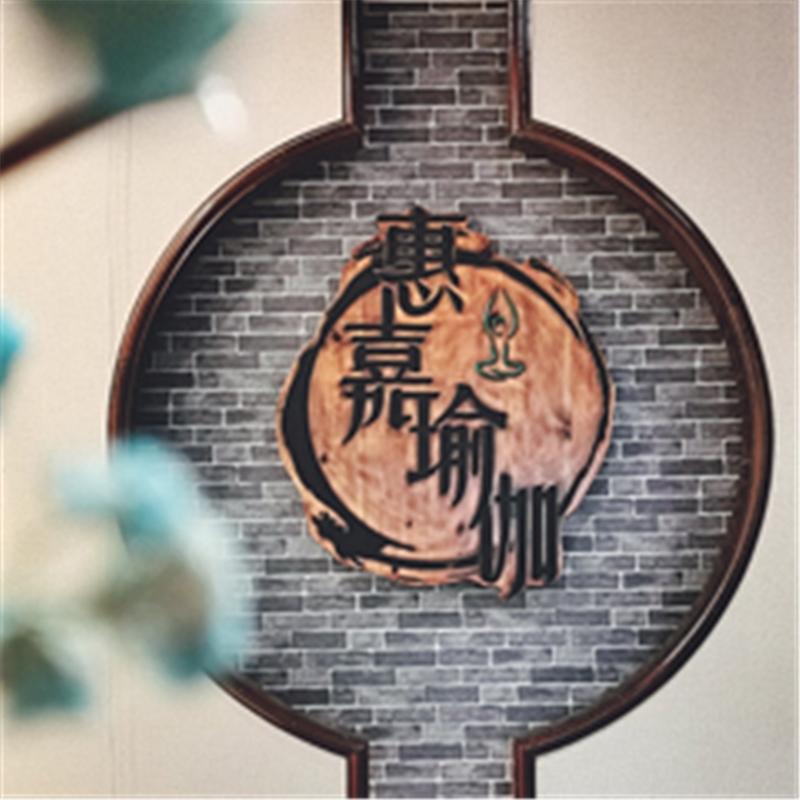 贵阳观山湖总校区