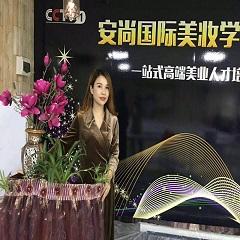 東莞專業紋繡技術培訓班
