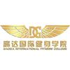 北京高达国际健身学院