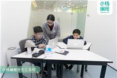 北京青少儿C++竞赛集训编程培训班