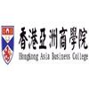 薪火教育MBA广州校区