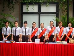 广州企业咨询服务之战略规划