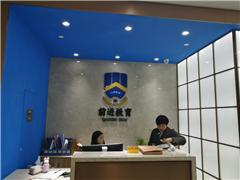 中国计量大学成人教育高起专杭州班招生简章