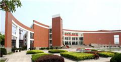 国家开放大学成人高考专升本杭州班招生简章