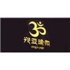 广州市越秀区兴亚瑜伽中心
