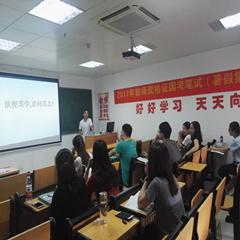 广州小学教师资格证笔试一卡通班