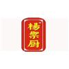贵阳杨御橱餐饮培训中心