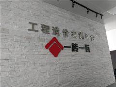 上海教学点