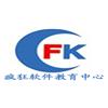广州疯狂App教育中心