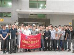 广州iOS应用和手游开发就业营